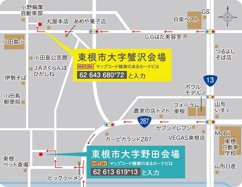 higashine2_map-01.jpg