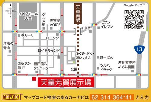 tendohaga_MAP.jpg