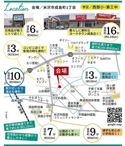 narushimamap.jpg