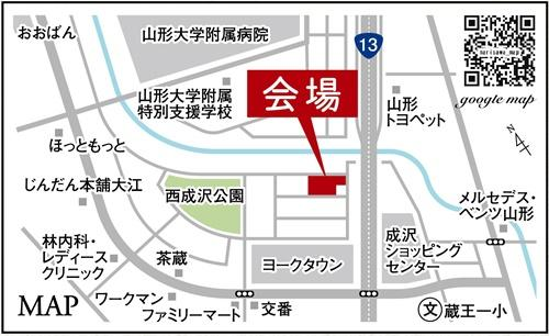 narisawamap.jpg