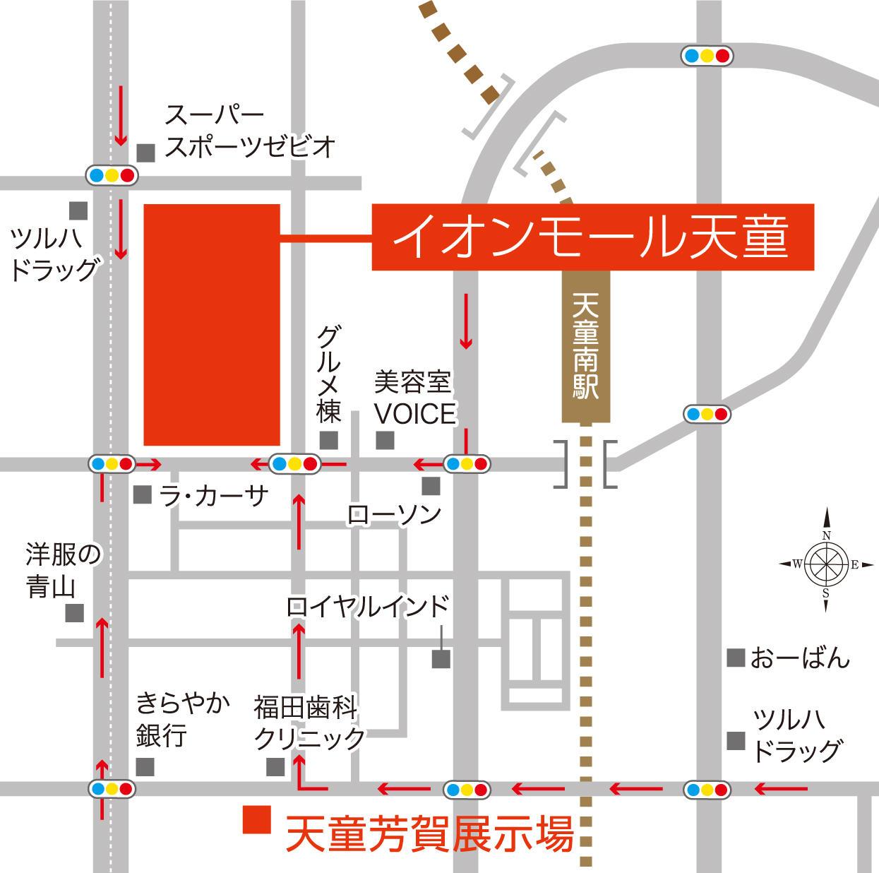 tendo_map.jpg