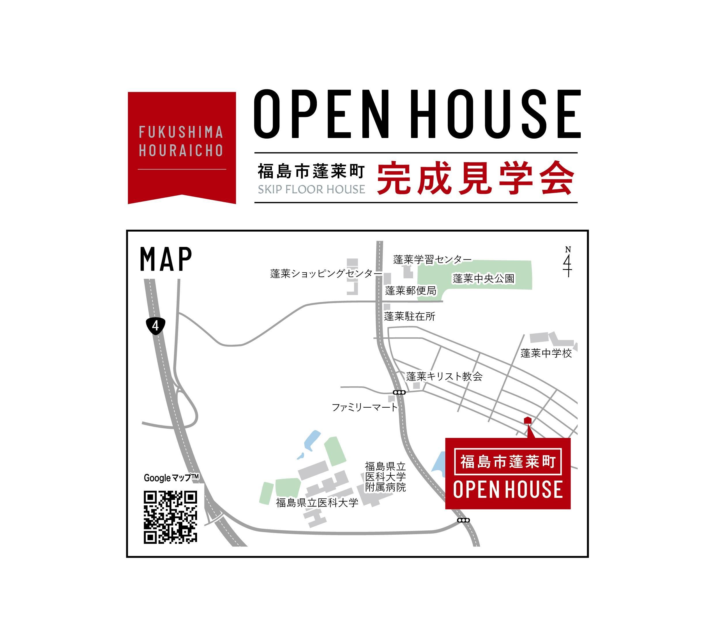 福島市蓬莱町完成見学会_map.jpg