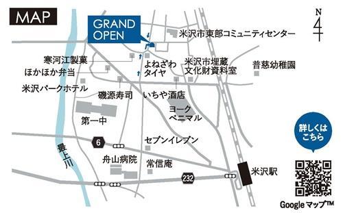 hanazawamap.jpg