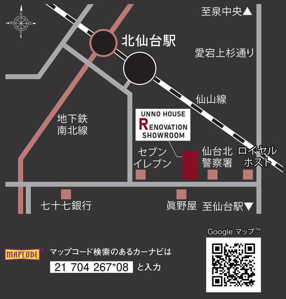 北仙台SR_MAP.jpg