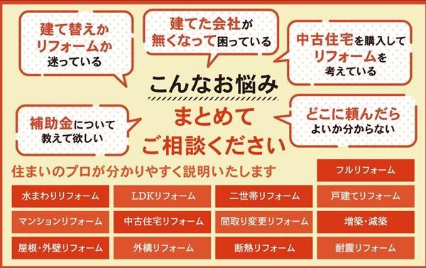 https://unnohouse.co.jp/model/photo/79eb921a940c2017f8f909460071bf1029c98fd1.jpg